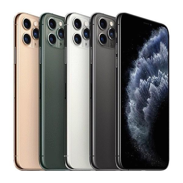 Apple iPhone 11 PRO MAX 512GB TIM